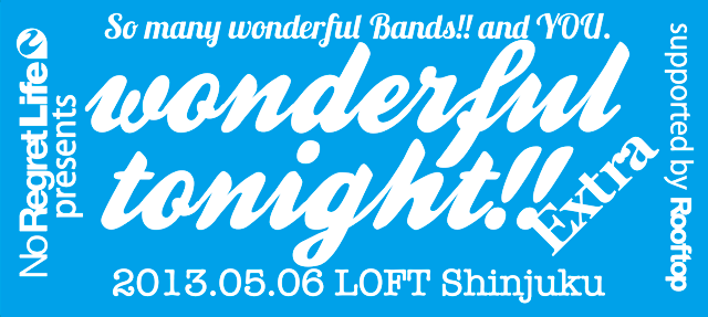 """wonderful tonight!! Extra"" イベントタオル"